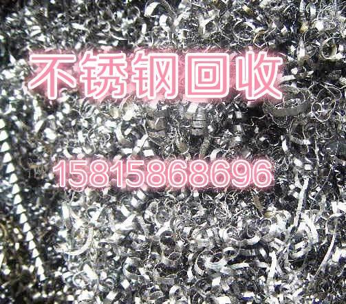 海珠区废铜回收公司-废铜收购价格表