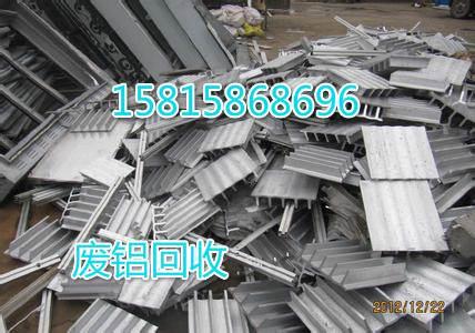番禺区废不锈钢回收价格-欢迎咨询回收价格