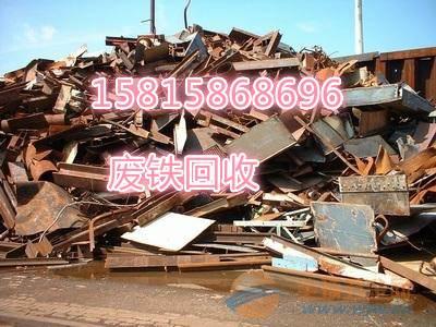 番禺区废铝回收公司-废铝收购价格表