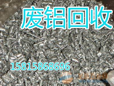 从化不锈钢回收价格-回收价格详细表