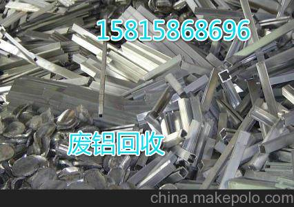 天河区废铝回收公司-废铝收购价格趋势