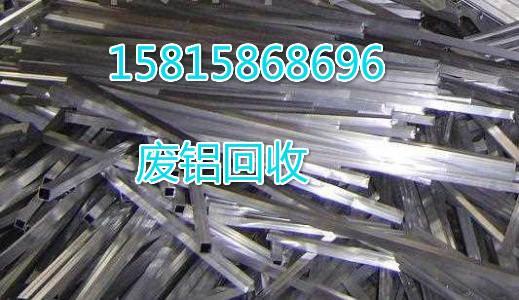广州天河区锌合金回收公司-今日收购价格趋势