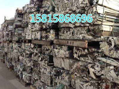 珠区昌岗废铝回收公司-废铝回收价格趋势