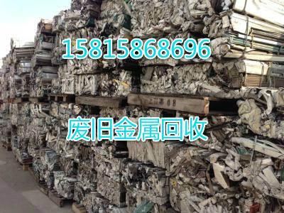 黄埔区废铝回收公司-废铝收购价格趋势