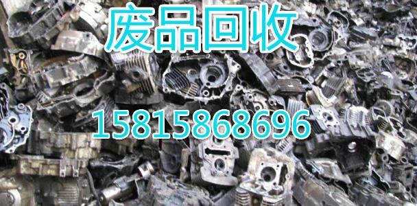 番禺区废不锈钢回收价格-回收价格表