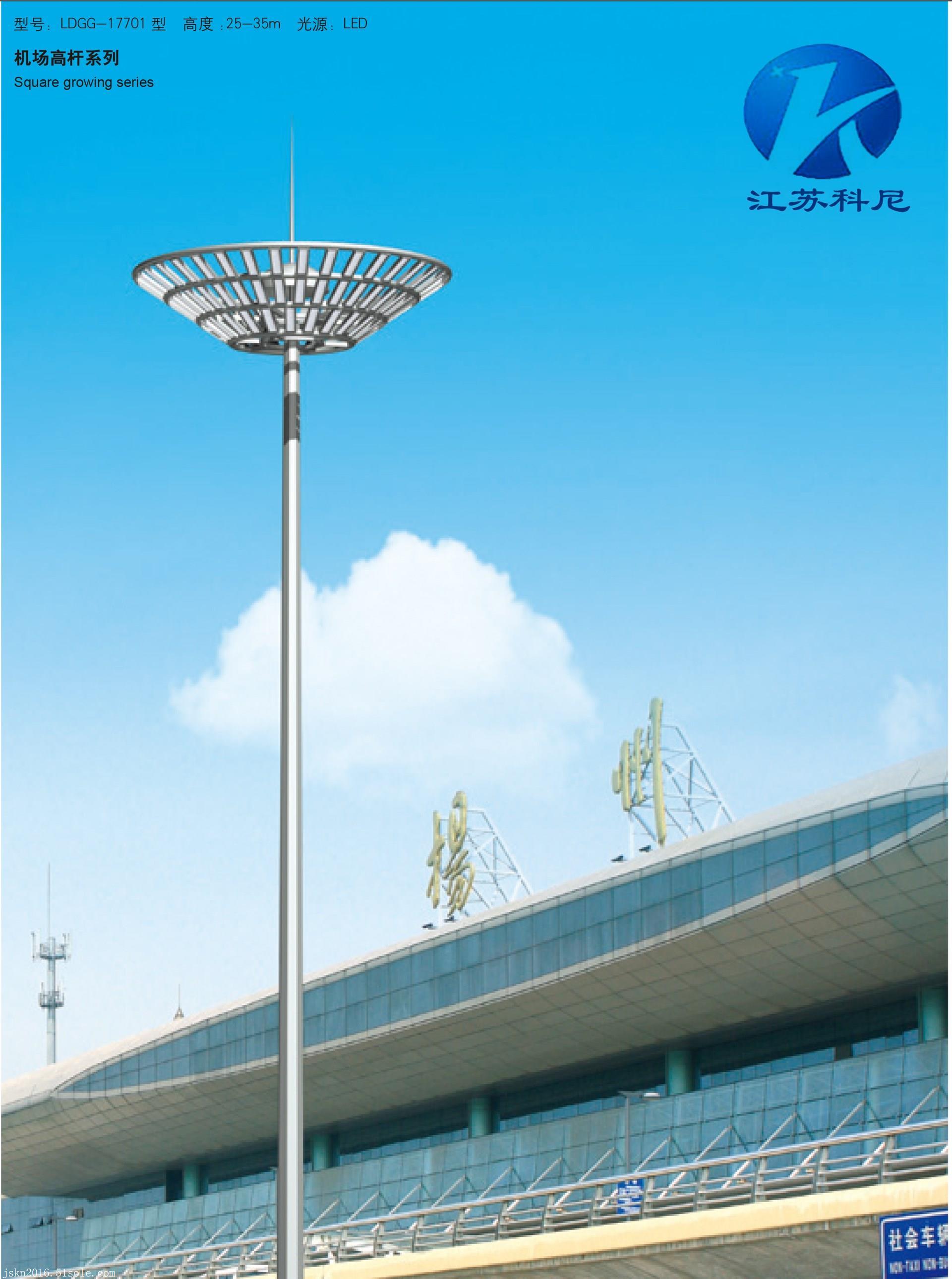 校園操場20米30米升降式高桿燈廠家直銷
