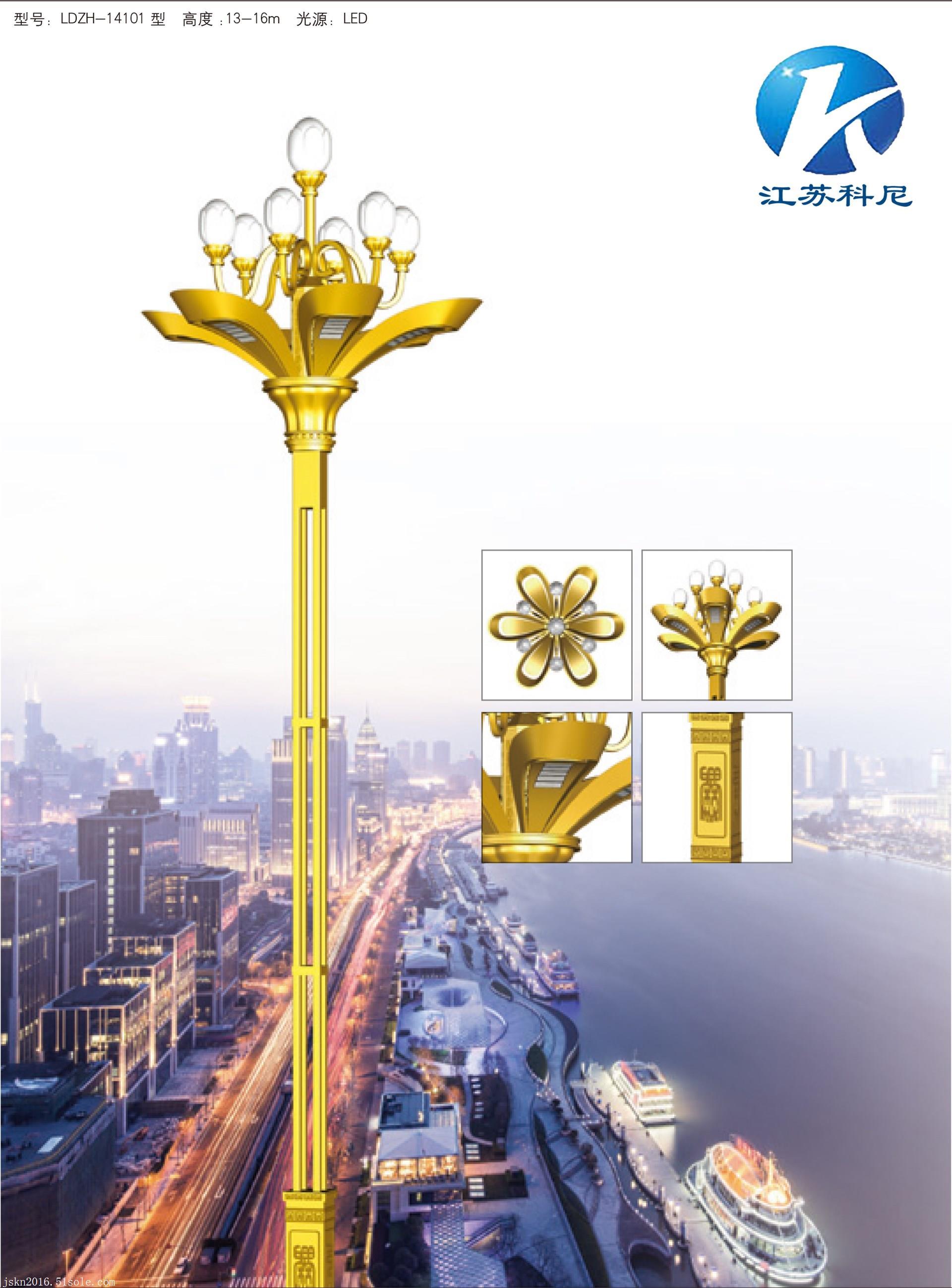 8米10米12米15米玉蘭燈