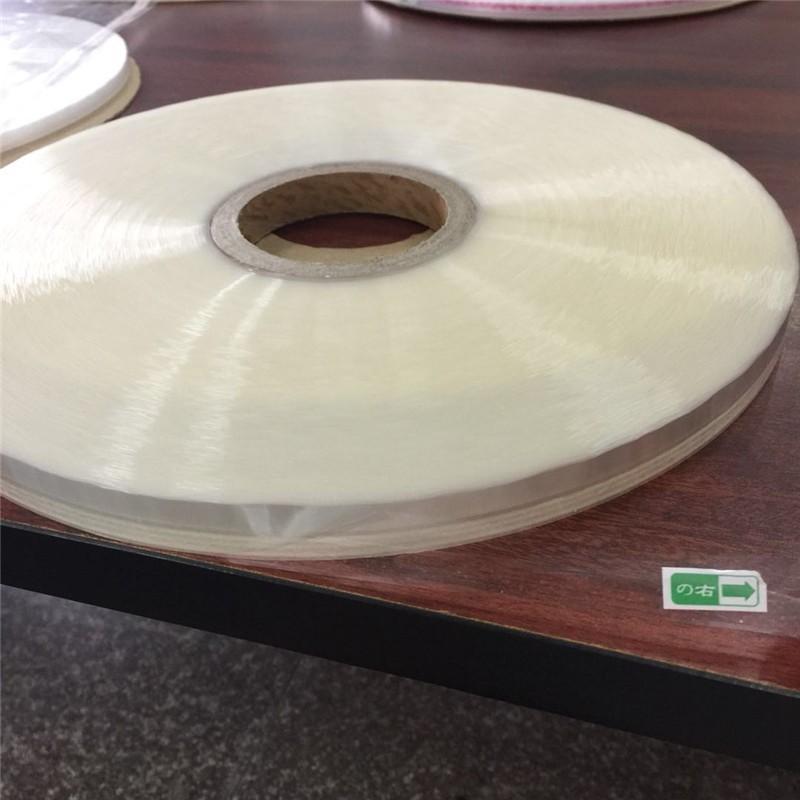 高低壓包裝袋封口膠貼 5mm強粘 反復粘貼