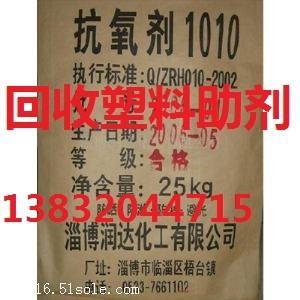 湖北省回收木器涂料