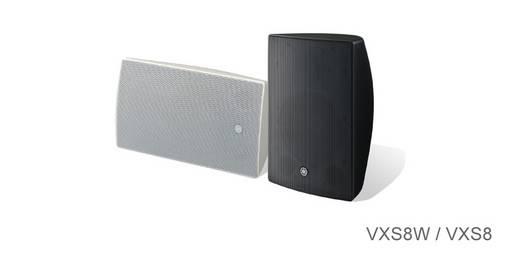 yamaha 雅马哈VXS8壁挂音箱 会议音响 音质清晰持久的多用途音箱