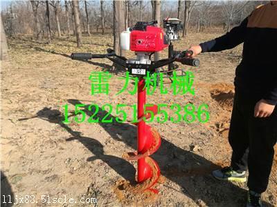 挖树坑直径40公分手扶式汽油挖坑机器