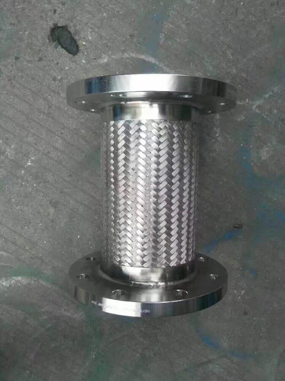 FS不锈钢法兰金属软管代理 FS TB2不锈钢法兰软接直销处