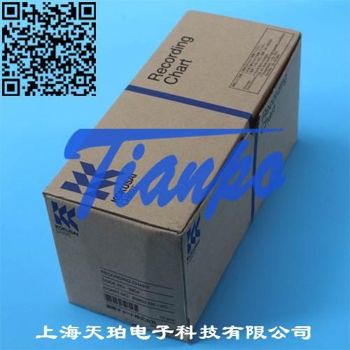 YOKOGAWA记录纸B9855AY