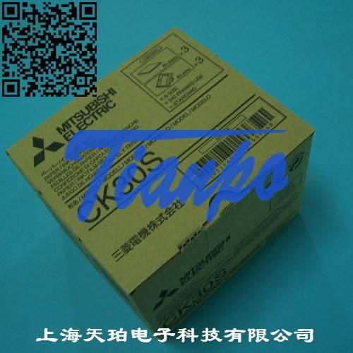CK700视频打印纸