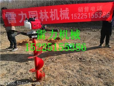 手提式植树钻孔机生厂商挖坑机批量发货
