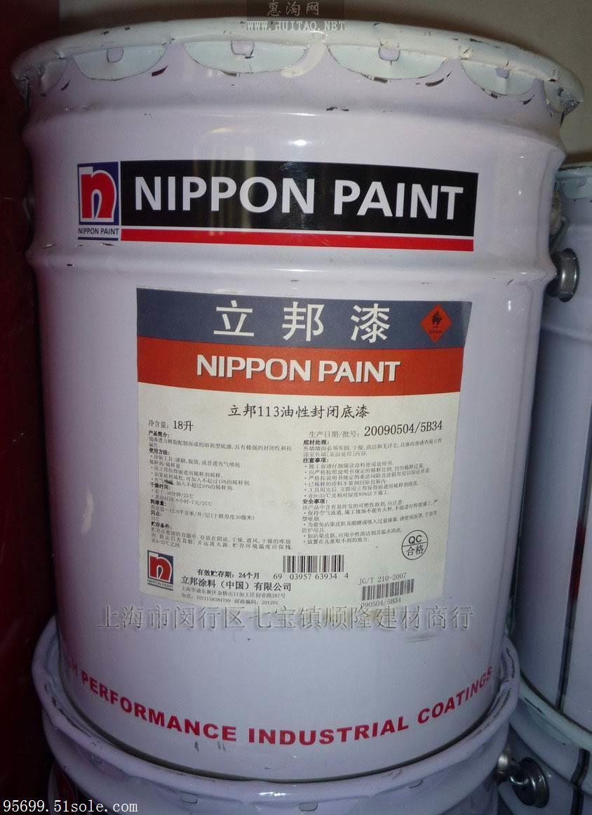 天津回收锌粉