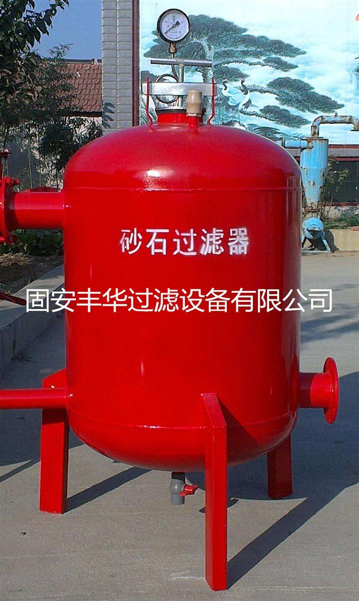 厂家定做除铁锰过滤器