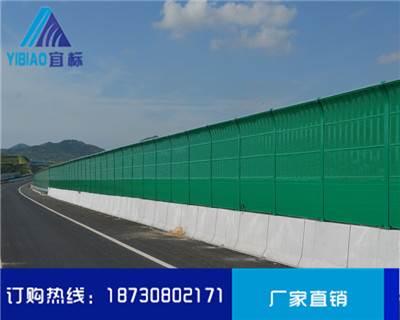 咸阳高速公路声屏障制造厂家欢迎来厂洽谈