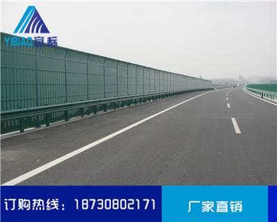 河南濮阳高速声屏障生产厂家欢迎来厂洽谈