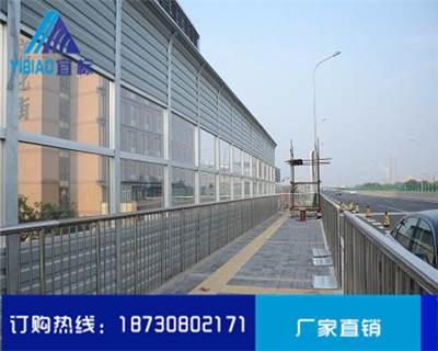 辽宁大连高架桥梁声屏障生产厂家欢迎来厂洽谈