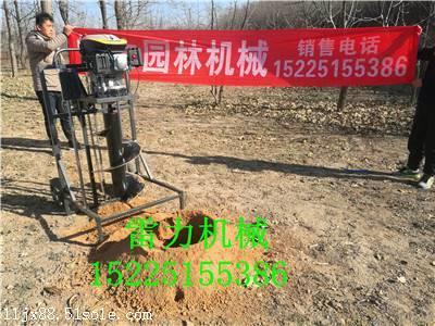 大功率手提式挖坑机优惠价