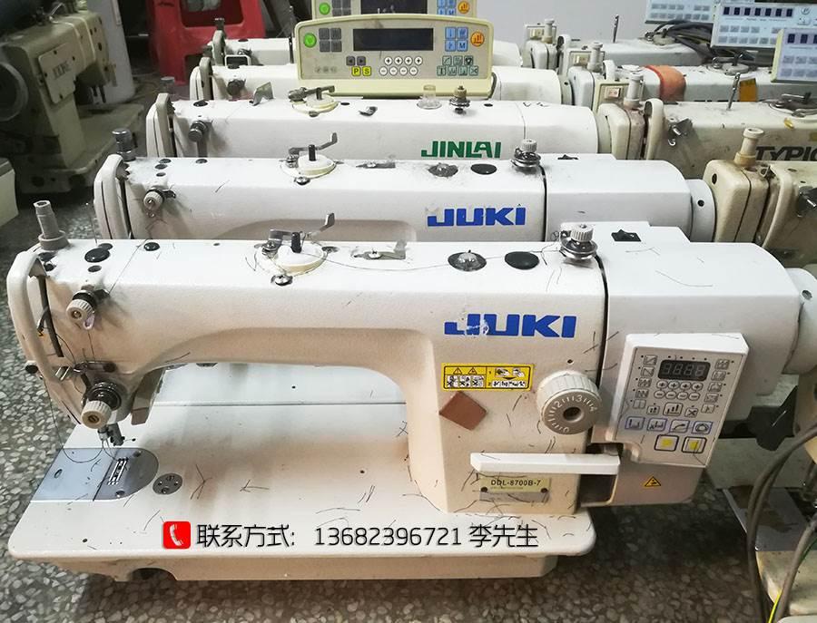 二手针车重机电脑平车JUKI8700B电脑平缝机