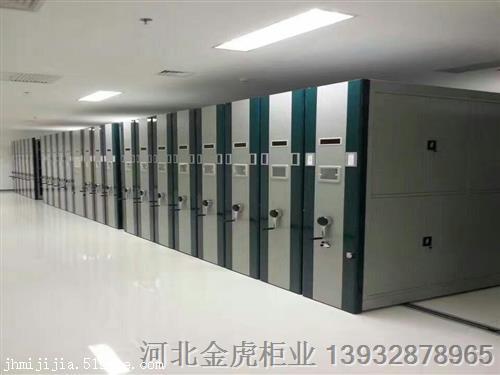 贵州智能密集柜多少钱