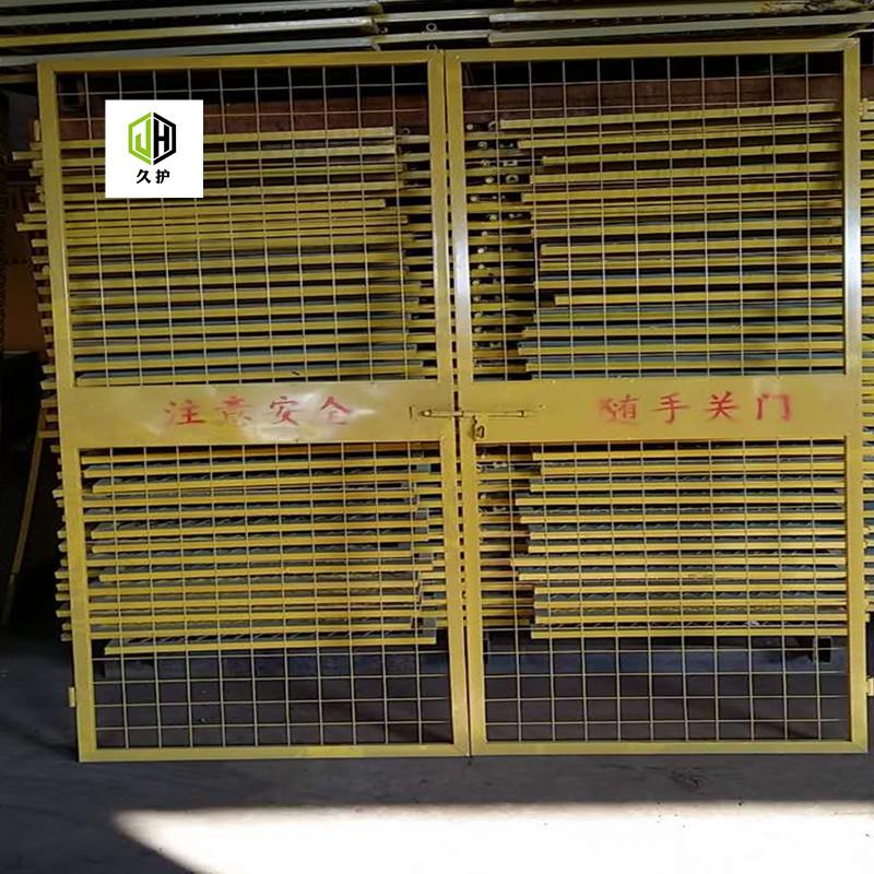 义乌施工电梯安全防护网门厂家