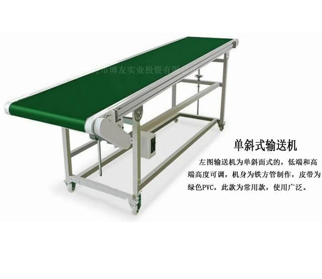 厂家定制自动化生产线流水线PVC皮带输送机输送线操作台老化架