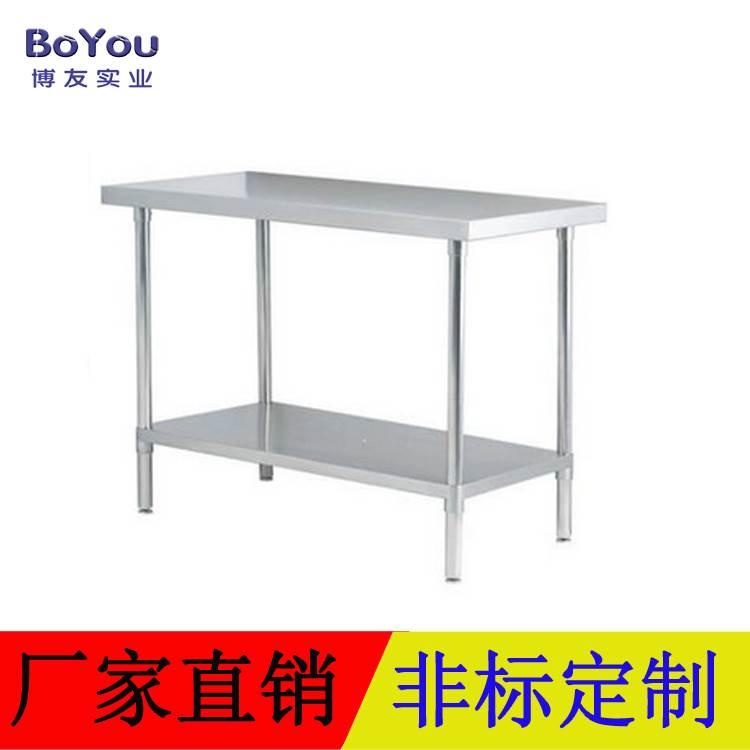 不锈钢工作台定制操作台组装式防静电工作台打荷台办公桌厂家批发