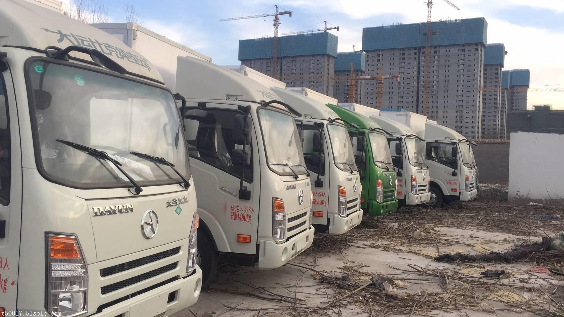 河南滴客诚招新能源货车司机图片_高清图