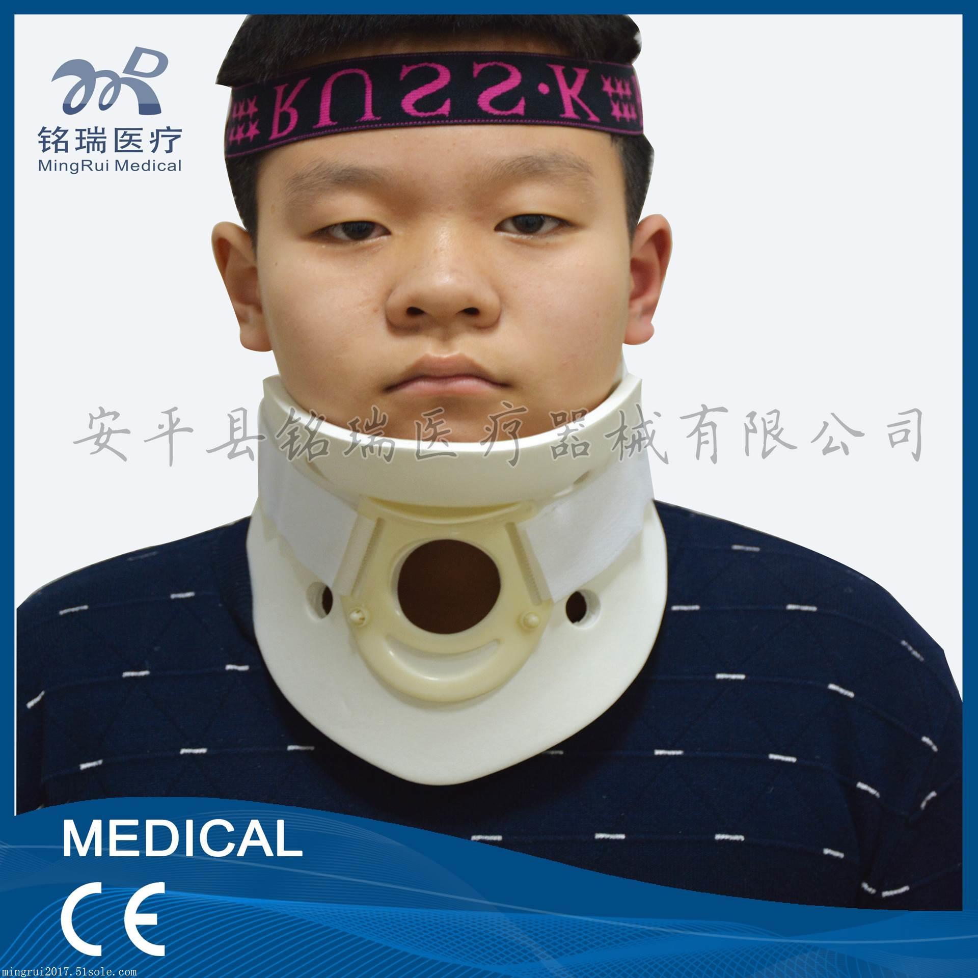 高位颈托高分子儿童颈椎骨折脱位固定