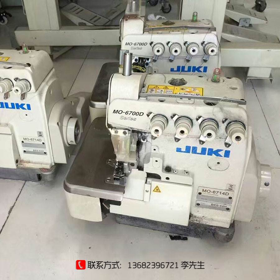 重机缝纫机MO6714包缝机6700系列