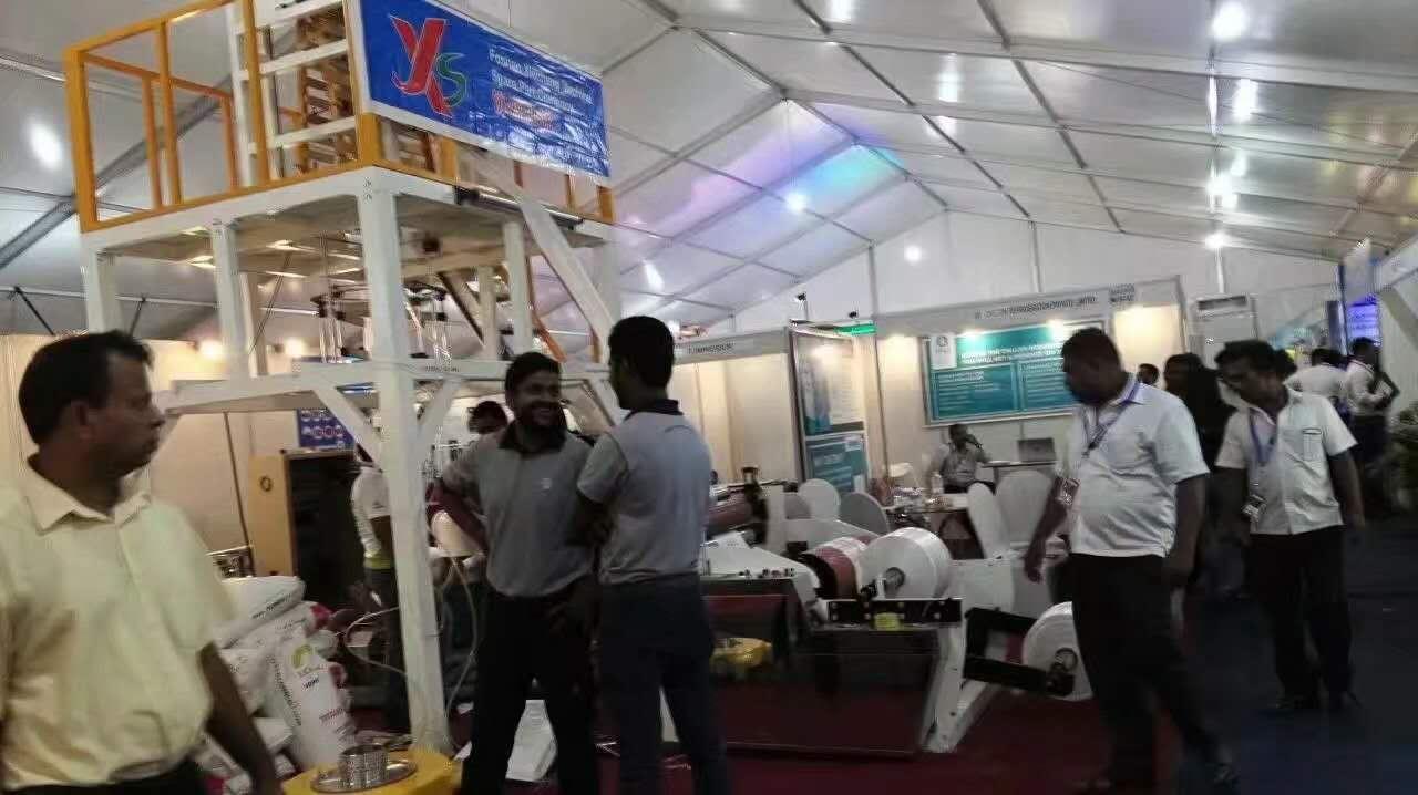 2018斯里兰卡国际最大塑料印刷包装展
