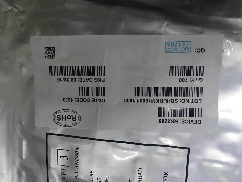 瑞芯微RK3288 代理商,热卖,Rackchip