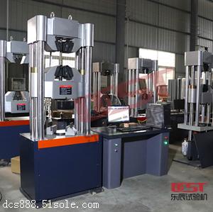 金属制品拉力试验机,金属焊接件拉力试验机