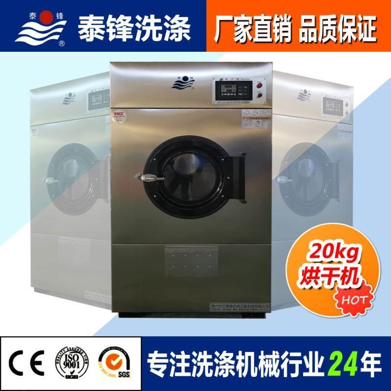 电加热毛巾烘干机价格美容院浴场毛巾烘干机厂家-泰锋