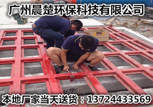 广州工地洗车机 建筑工地洗车机本地厂家