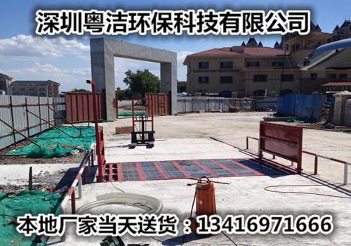 广州工地洗车机平台推荐批发设备质保一年