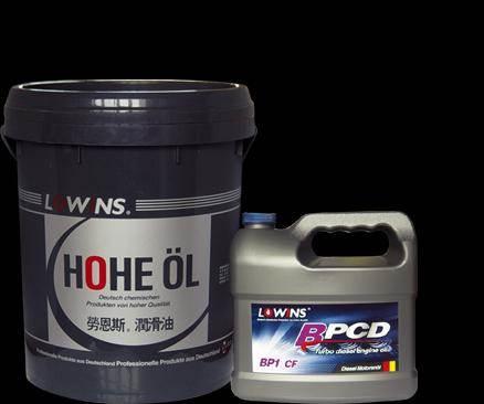 润滑油进口报关监管条件