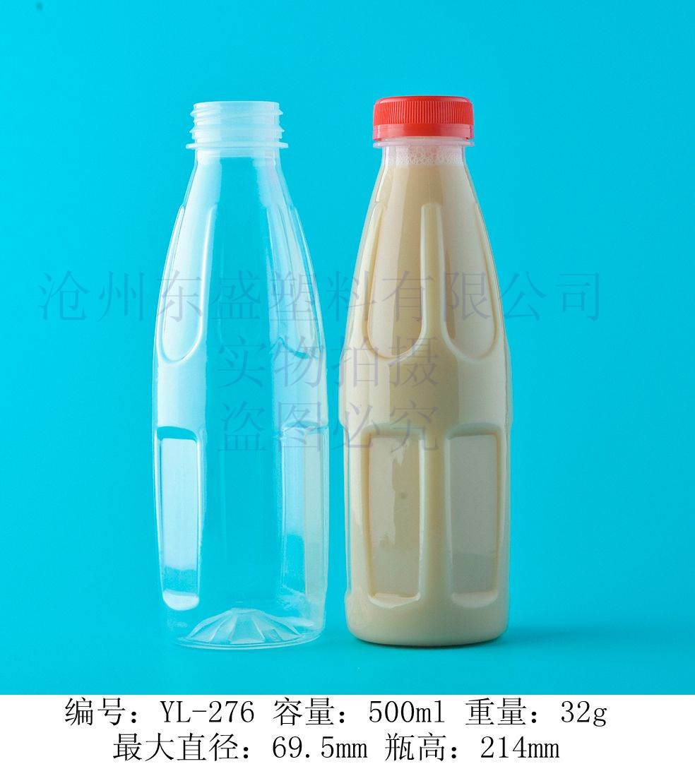 300ml,500ml等塑料瓶