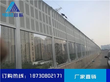 江苏南京高速公路声屏障生产厂家欢迎来厂考察