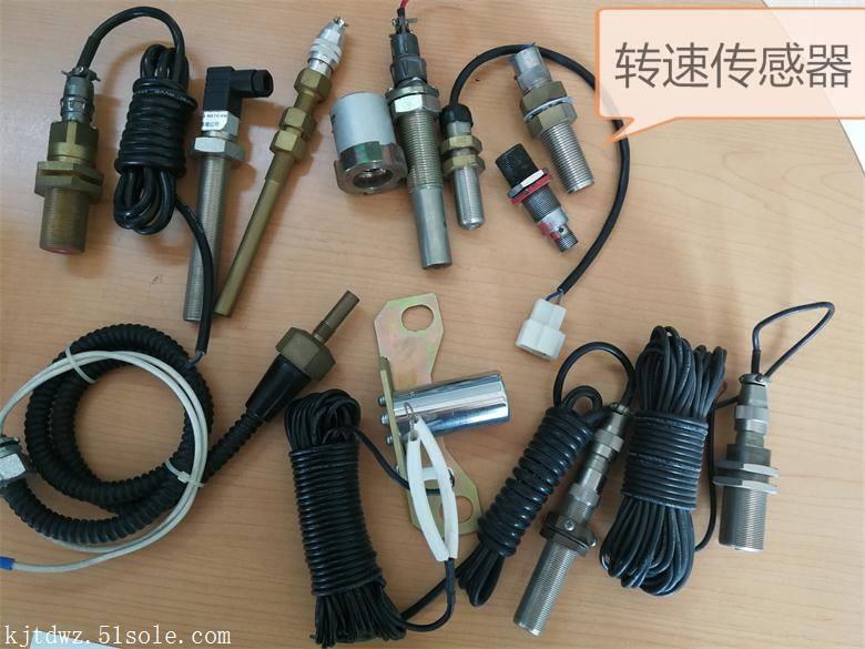 转速传感器和测速电机FL-09CZP-1CZP-1AFTS-1GZ-4