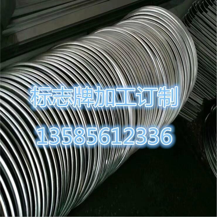 供应标志牌铝板加工定制1060/1100
