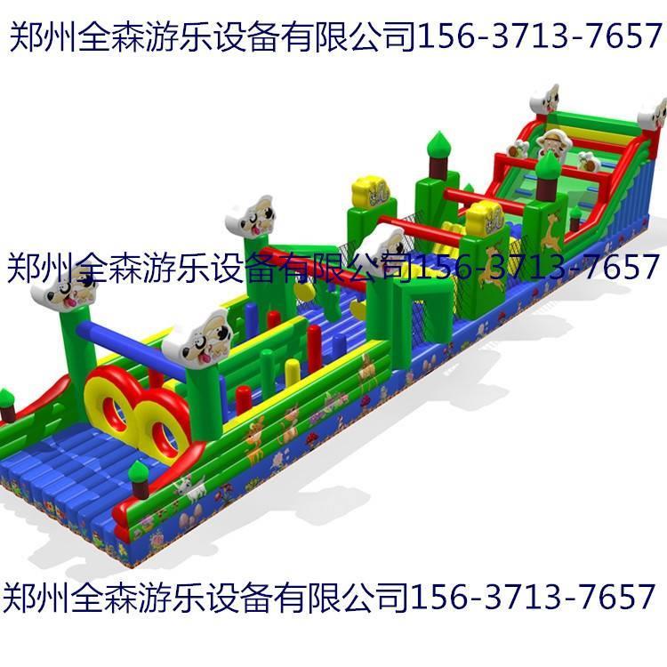 郑州全森大型新款陆地闯关多少钱,在哪能买到
