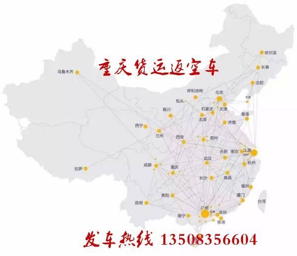 孝昌城区街道地图