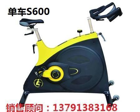 奥信德AXD-S600动感单车商用健身车