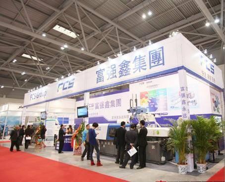 2018(北京)橡塑机械博览会  三月份火热招商中