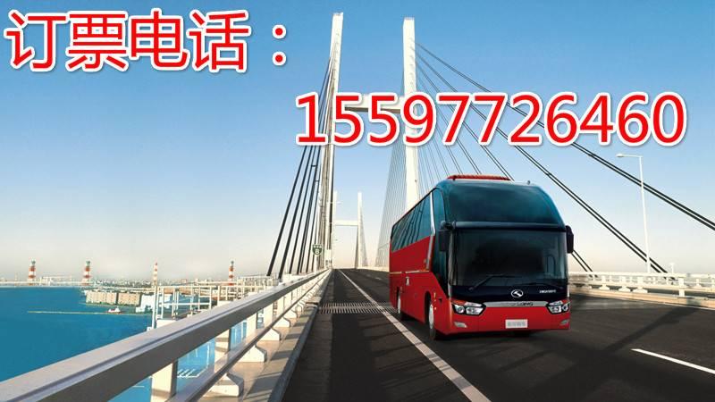 从晋江到织金的客车汽车时刻表\\时刻表