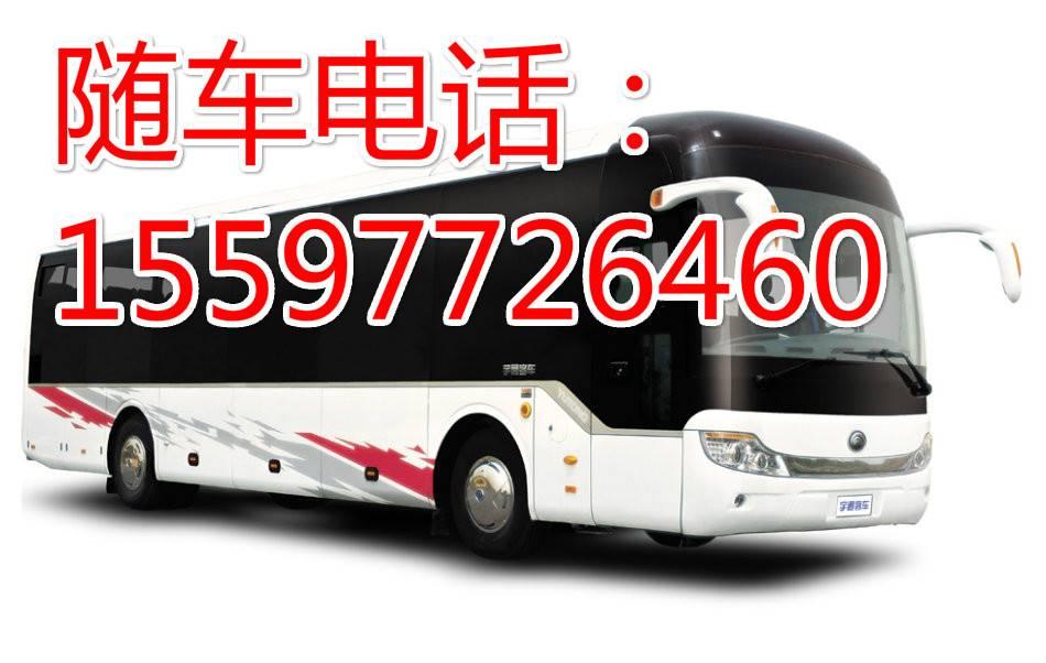 从晋江到凤冈卧铺客车票\\长途客运